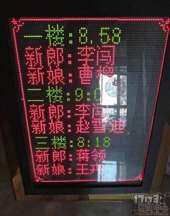 六开彩开奖现场直播ib