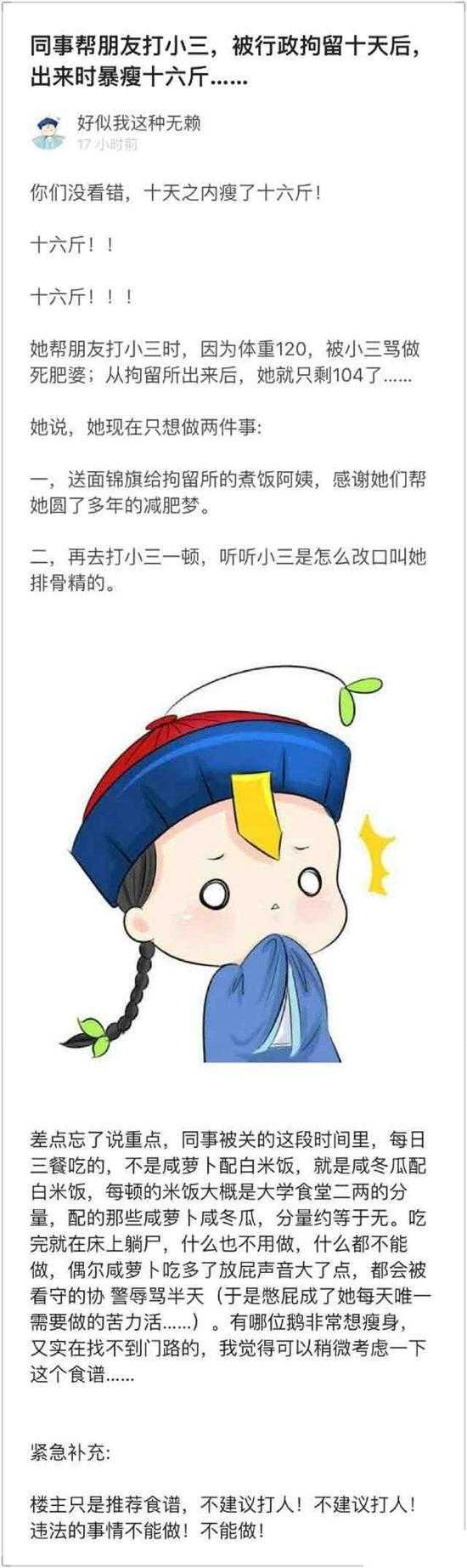 白洁,阿宾,侯龙涛屌编都知道,只是这个紫筠是什么鬼,屌编并没有看过