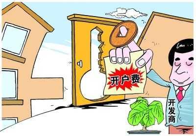霸道!小区物业霸气通知 不交燃气开户费不给房钥匙