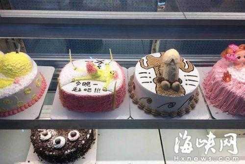 """榕一网友蛋糕店卖眼睛商场情趣大呼""""辣学校""""分销评论情趣蛋糕图片"""