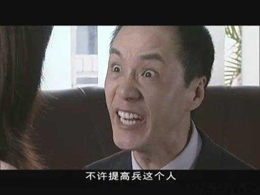 冯远征在电视剧中的经典狰狞表情游戏里穿越的电视剧图片