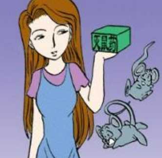 痴呆妈妈让我操_女子给女儿注射鼠药变痴呆 想与女儿同归于尽