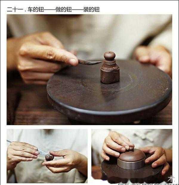 那么今天就来看看紫砂壶圆壶(围身筒)全手工制作过程,大家仔细观察