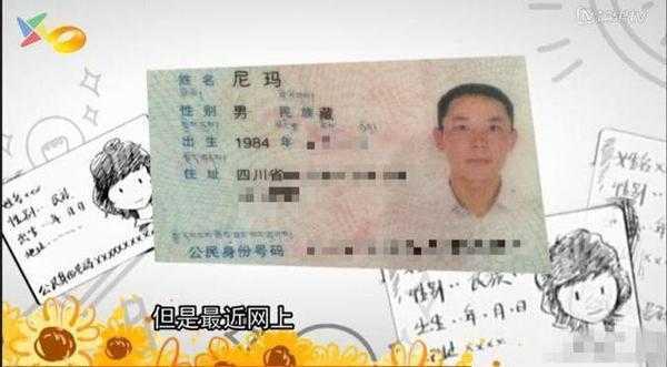 365selang_在藏区,用藏语称呼长相帅气的男子为\