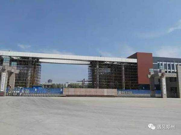 河南财政金融学院(原名:河南教育学院) 地址:郑东新区龙子湖高校园区