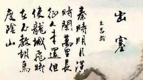 雄关《长城》主题曲大集结,五军点将,电影曝光!现在的古装剧太艳俗图片