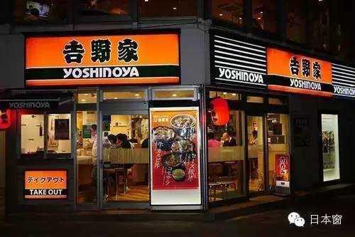 创立于1899年的吉野家,其实最早的店铺是开在东京日本桥一家鱼市场当