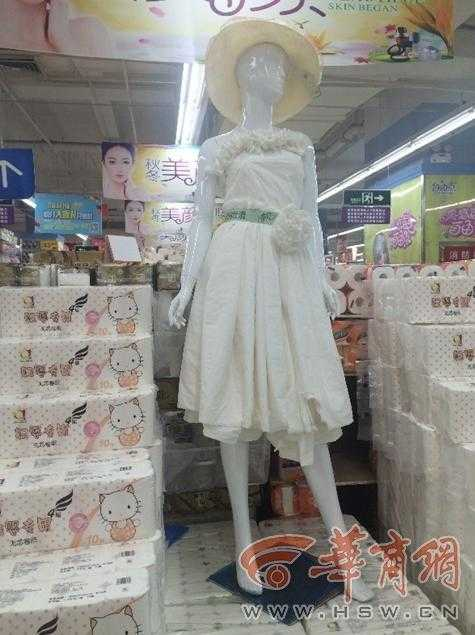 纸巾手工制作裙子