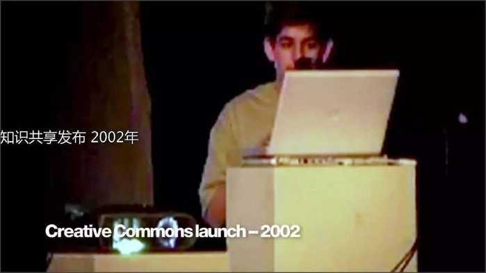 2004 年,17 岁的 aaron 入读斯坦福大学,然而学校的体制让他「难捱」.
