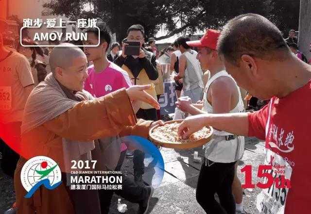"""马拉松摄影大赛的优秀作品,和2017建发""""绿跑在行动""""儿童绘画大赛的图片"""