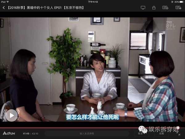 第一论坛乱伦_在拍乱伦剧的爱好上,日本人已经不会好了