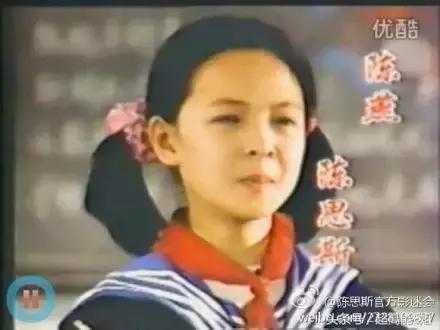 在拍摄《甄嬛传》时,大嘴巴沈眉庄爆料曹贵人陈思斯和温太医张晓龙是