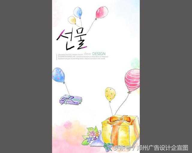 图形创意在海报设计中如何体现 郑州广告设计公司告诉图片