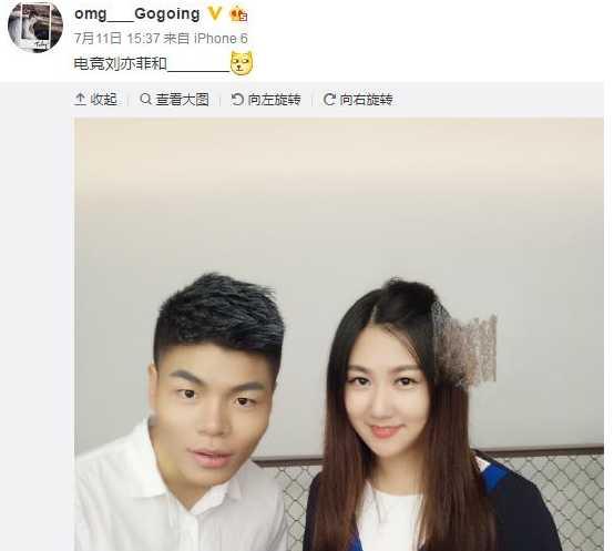 王宝强与粉丝自拍_自拍照,称呼小苍是电竞刘亦菲和----,粉丝们却不买账,电竞王宝强我