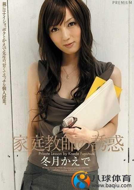 日本av女友优排行 日本最美av女友优排行-好看