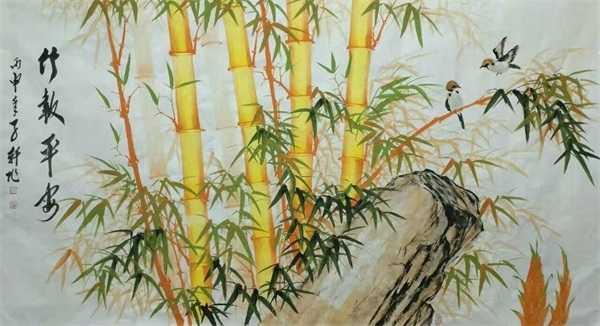 黑子的竹�؛9d#9.��f�_\