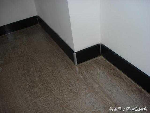 踢脚线就用地砖切割这么一种吗?看完才知道还有这么多