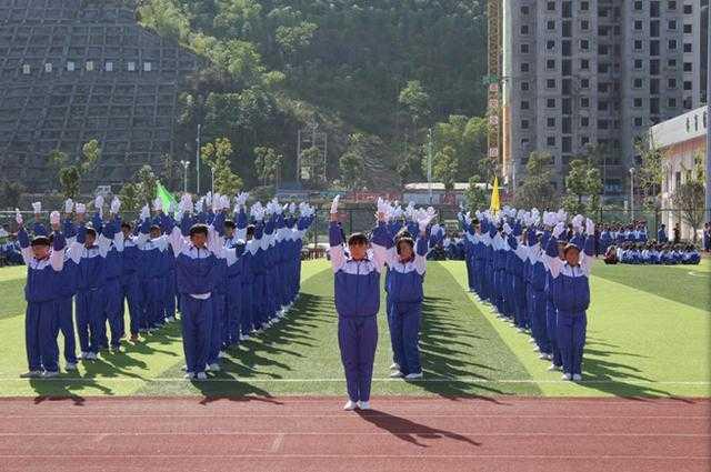 资讯网讯(任文武)11月11日下午,印江一中第四届广播体操比赛在足球上