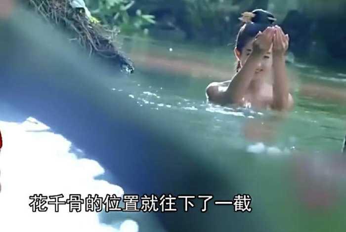 《花千骨》穿帮镜头:赵丽颖裸替出场露bug 一人n张脸辣眼睛图片