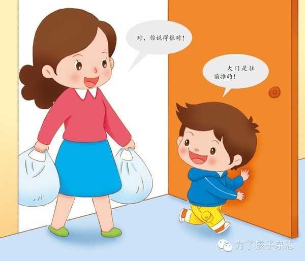 老妈通奸故事_【关注儿童安全】妈妈讲故事·开开门吧