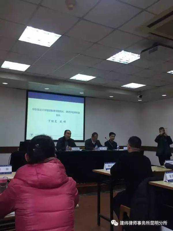 下午参观上海锦天城律师事务所,上海瀛东律师事务所,就律所发展建设和
