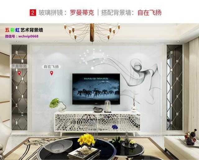 背景墙边框玻璃茶镜,简约现代配套电视背景墙玻璃拼镜