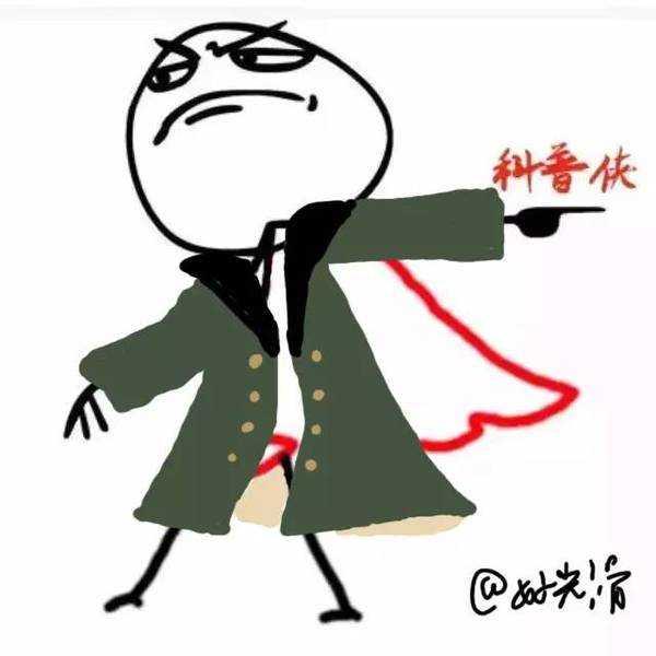 武汉胃旁路手术_什么是胃旁路手术_北京医院 胃旁路手术