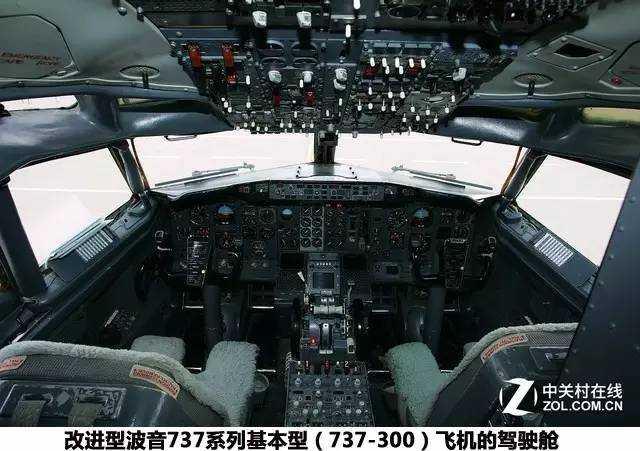 走进波音737飞机驾驶舱