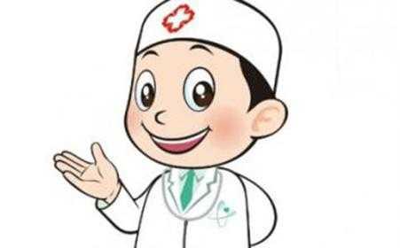 患有不同程度宫颈炎,而患有轻度宫颈炎只要积极的治疗其治愈率非常高.