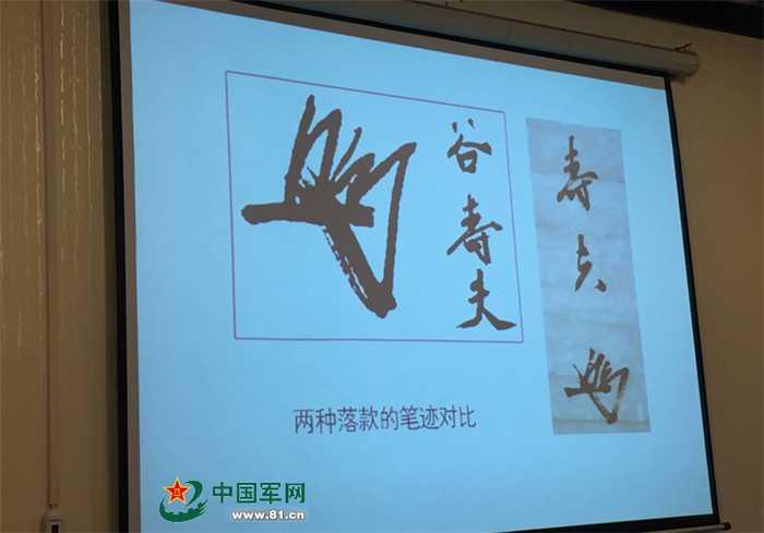 美国成人黄色囹�a�i)�aj_余戈考证战犯谷寿夫手迹 告慰30万遇难同胞