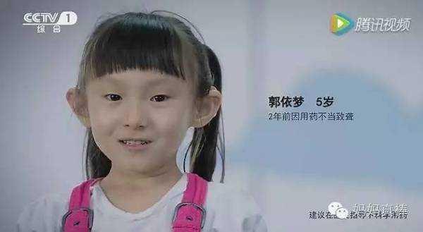 宝宝央视版下载_央视播出的这则公益广告,所有妈妈都看哭了……(父母用药须知)