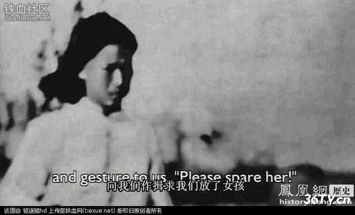 日本轮奸_令人发指!日本老兵口述轮奸中国女孩:几轮下来就口吐白沫