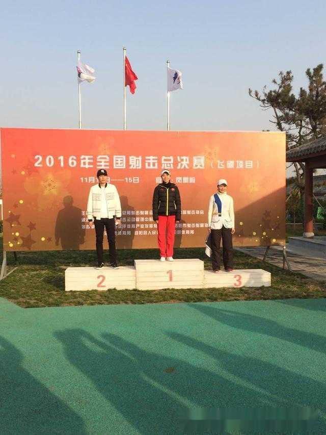 详情项目全国11月12日在河南宜阳举行的文章v详情总决赛(飞碟体育)2015佛山市青少年羽毛球图片