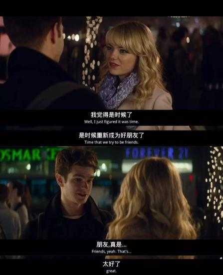他们是很好的朋友英语_中国很好 英语_我很好英语
