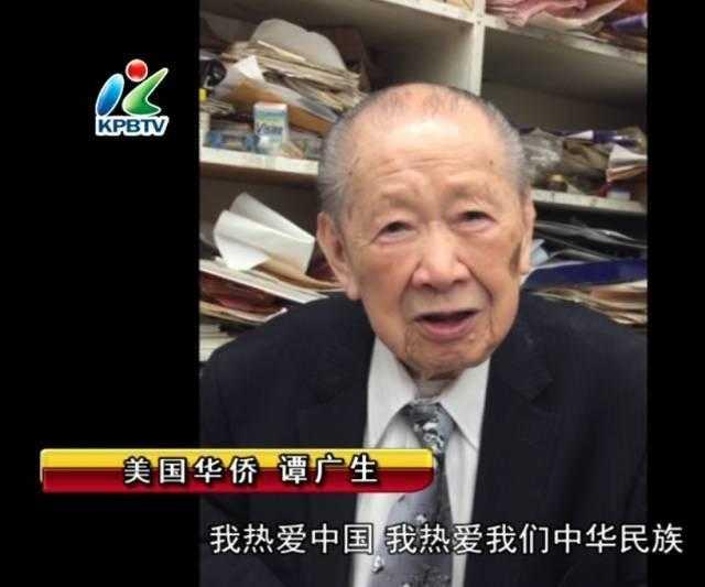 随后,谭思哲代表谭广生将100万美元支票转交开侨中学,并向开平一中