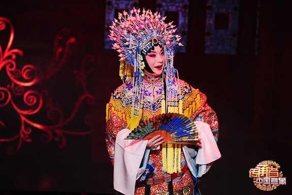 《传承者之中国意象》第一季