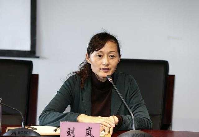 张强同志任北京舞蹈学院副院长;刘岚同志任党委副书记