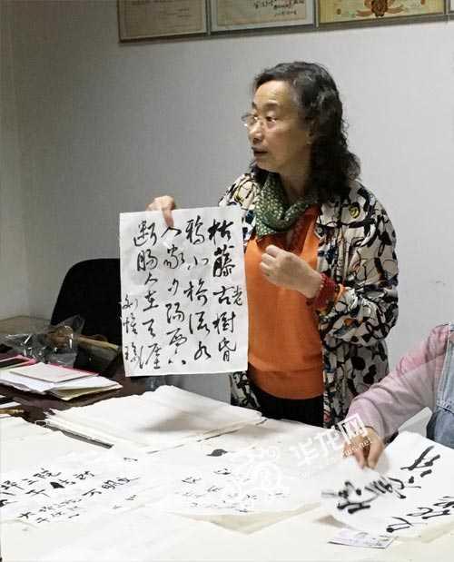 中国美术家协会重庆创作中心创作员,重庆书法家协会会员,重庆文史馆文图片