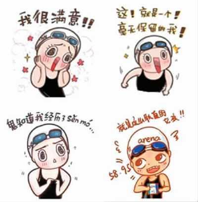 外国人咋学中国网络流行语 玩转表情包助力学中文图片