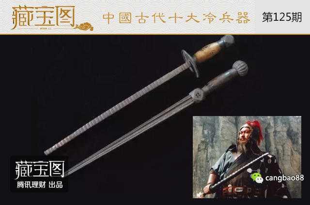 冷兵器排名_古代排名前十冷兵器:最牛的用了几千年