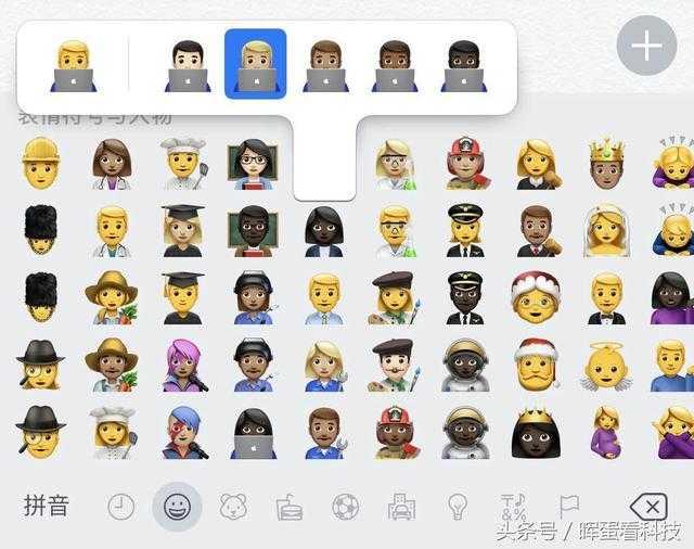 2新增的这些unicode 9标准的emoji表情符号,比如小丑脸,流口水,自拍手图片