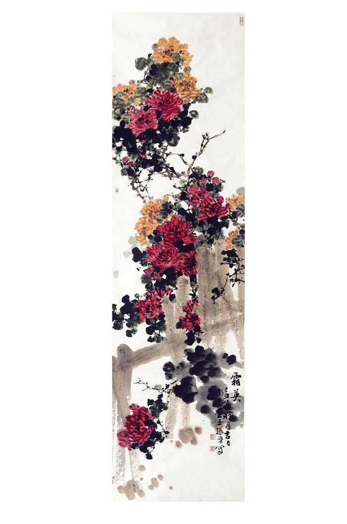 湘潭市红盹�dy�^�_生于1972年,湖南省美协会员,湖南省花鸟画家协会理事,湘潭市美协理事