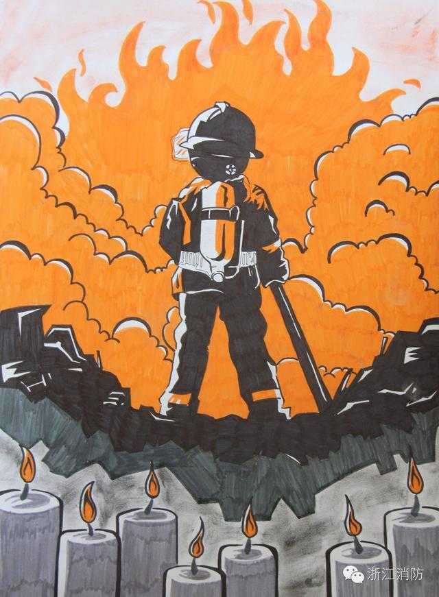 """""""小小消防员护航g20""""首届儿童消防作文,绘画第2期三等图片"""