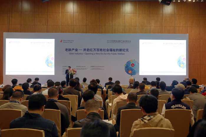 老龄产业_第三届中国国际老龄产业博览会在广州开幕(图)