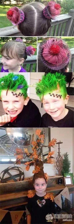 外国学校举办的一个疯狂头发日,孩子们都顶着各式各样的发型,谜一般的图片