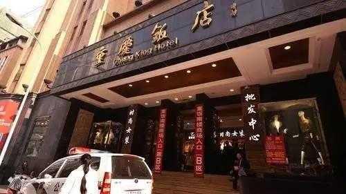 重庆舞厅_租约到期,月饼,舞厅……重庆饭店的回忆消散在风中