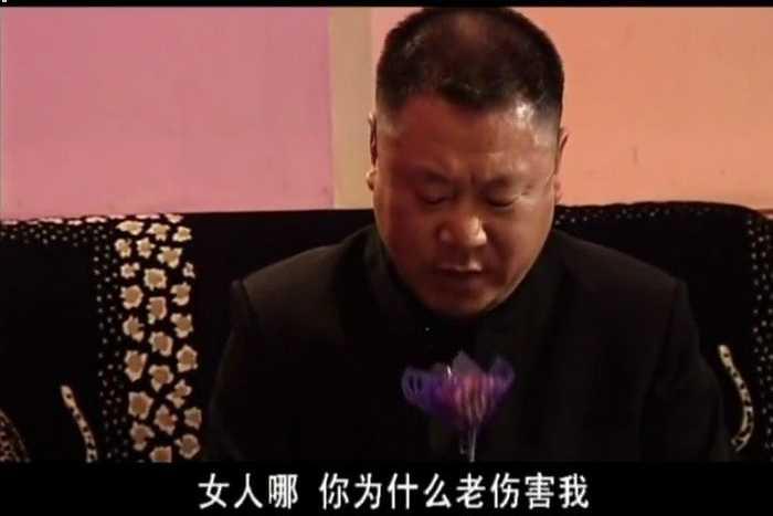 范德彪,江湖人称彪哥.有情有义的汉子!图片