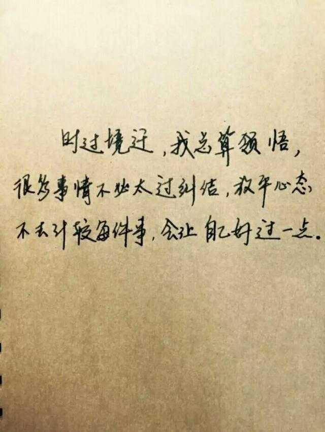 暴王妃要一纸休书_也就注定会辜负自己结发妻子的一片诚心,一纸休书断了前缘,负了后生.