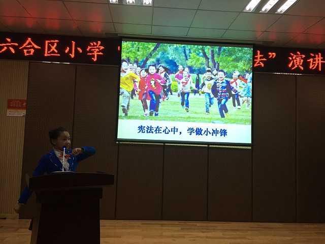 举办法制观念,11月15日,区教育局在时间作文文字小学增强了六合区教室小学生双语小学阶梯600作我与图片