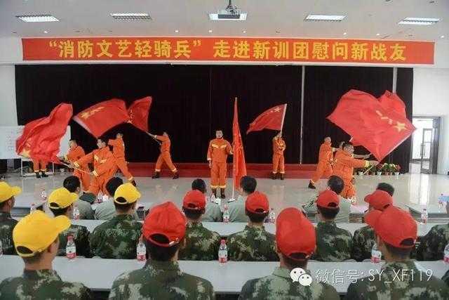 沈阳消防画报(第13期)——政治工作深入一线 警营文化